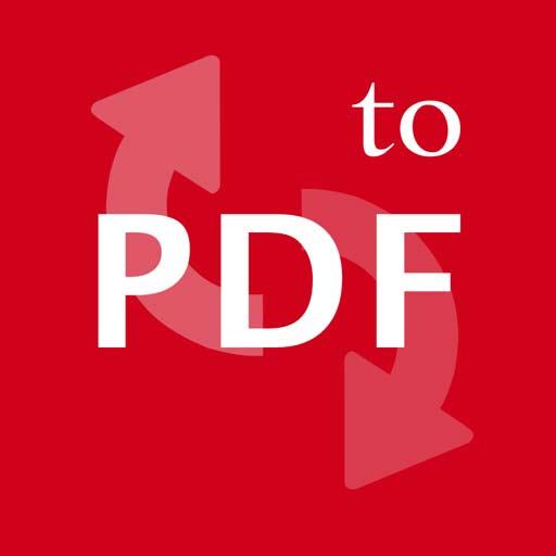 【iOS APP】HaloPDF 將照片轉為PDF檔案