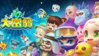 《大富翁10》是《大富翁》系列遊戲的第十部作品,由軟星科技(北京)有限公司研發。這是一款經典 […]
