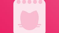 Purrpad 是一個簡單、美觀、快速的記事本軟體,而且在使用時會出現帶有小貓聲音的小貓打字 […]