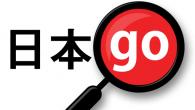 Yomiwa 是字典,翻譯器和光學識別器(OCR),旨在幫助您閱讀,書寫和學習日 […]