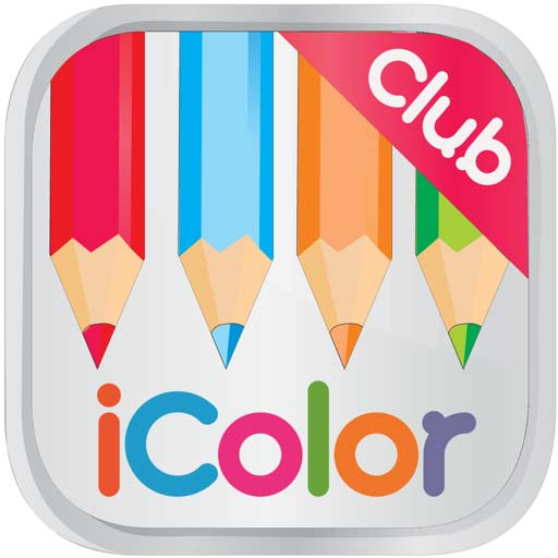 【iOS APP】iColor Club: Coloring book and pages for Adults 成人著色書