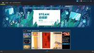 Steam 春季特賣會除了有多款大作特價之外,還放送多款遊戲,包括《Headsnatcher […]