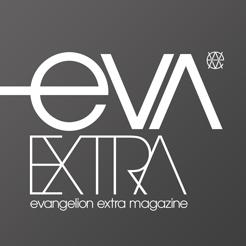 【iOS APP】EVA-EXTRA 新世紀福音戰士官方 App