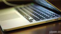 你升級 macOS Big Sur 11.0.1 了嗎?日前曾報導國外許多網友在 […]