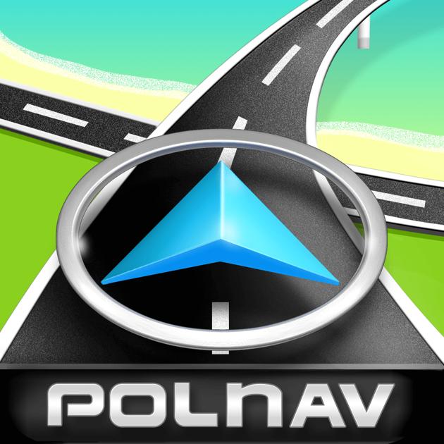 【iOS APP】Polnav mobile 離線導航