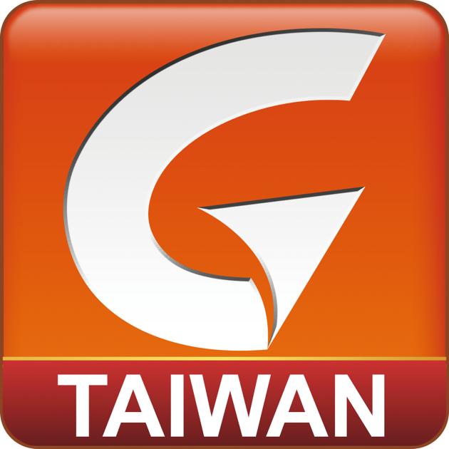 【Android APP】導航PAPAGO! Taiwan 體驗版 / 導航 PAPAGO! PRO