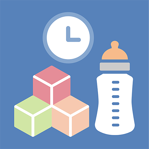 【iOS APP】Baby Connect 嬰幼兒照顧追蹤軟體