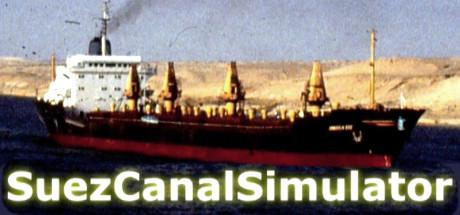 【Steam APP】Suez Canal Simulator 蘇伊士運河