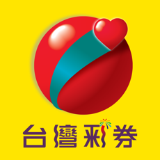 【Android APP】台灣彩券