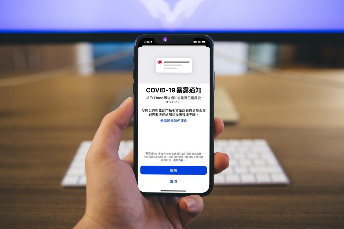 【教學】台灣開放啟用「暴露通知」,iPhone 和 Android 用戶趕快開啟設定