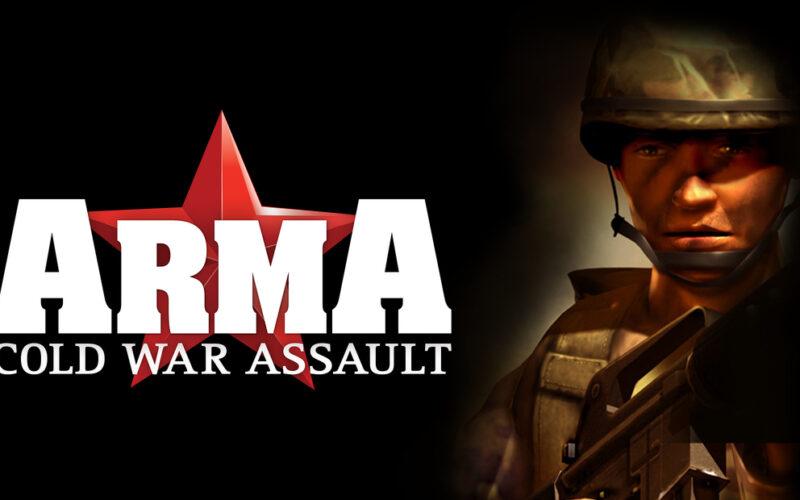 【限時免費】GOG 平台放送軍事模擬遊戲《ARMA: Cold War Assault 武裝行動:冷戰突擊》,2021 年 6 月 25 日凌晨 2 點前領取