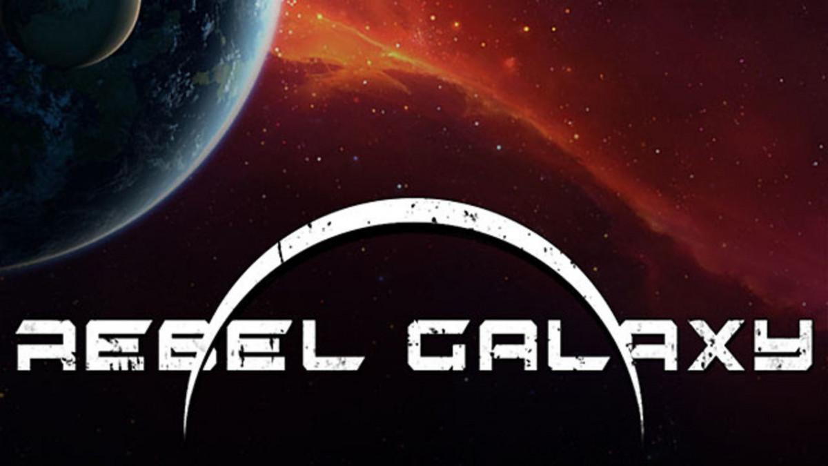 【限時免費】太空世界角色扮演遊戲《Rebel Galaxy 勇闖銀河系》放送中,2021 年 8 月 19 日 23:00 前領取