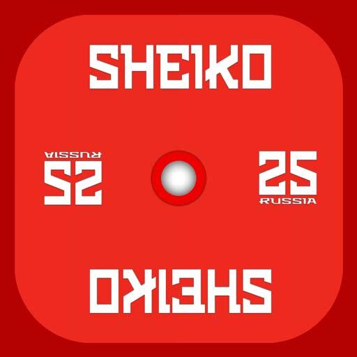 【iOS APP】Sheiko – Workout Routines 運動員力量訓練計劃軟體